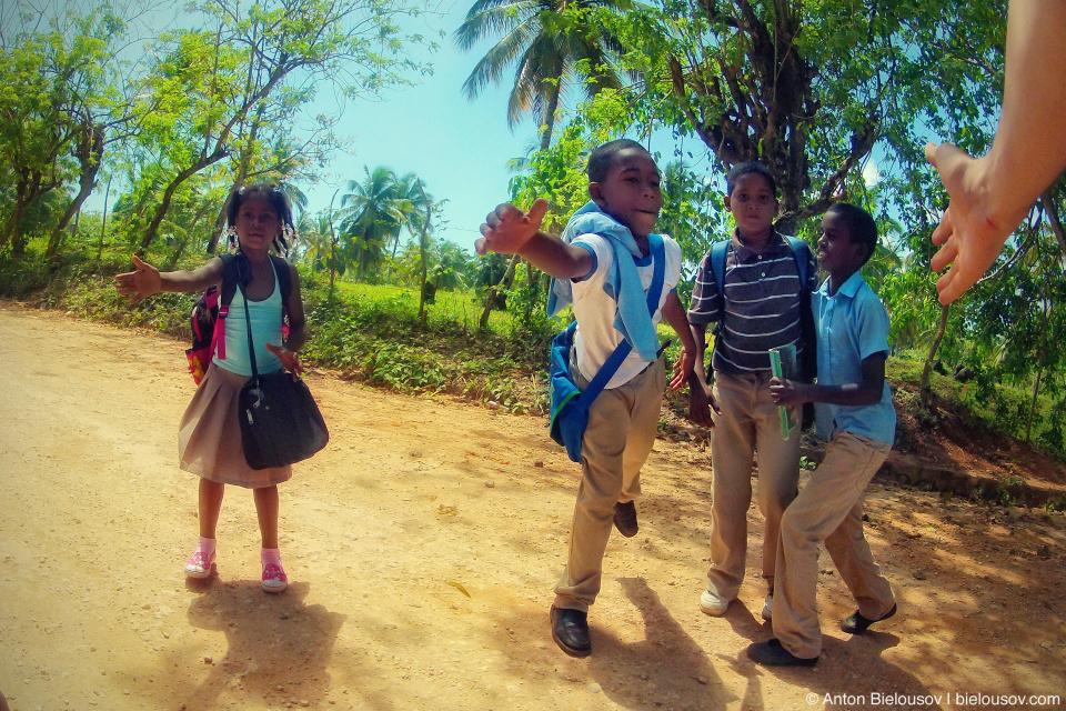 Доминиканские школьники