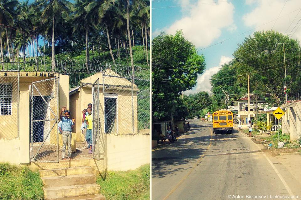 Доминиканская школа, школный автобус и лежачий полицейский перед ней.