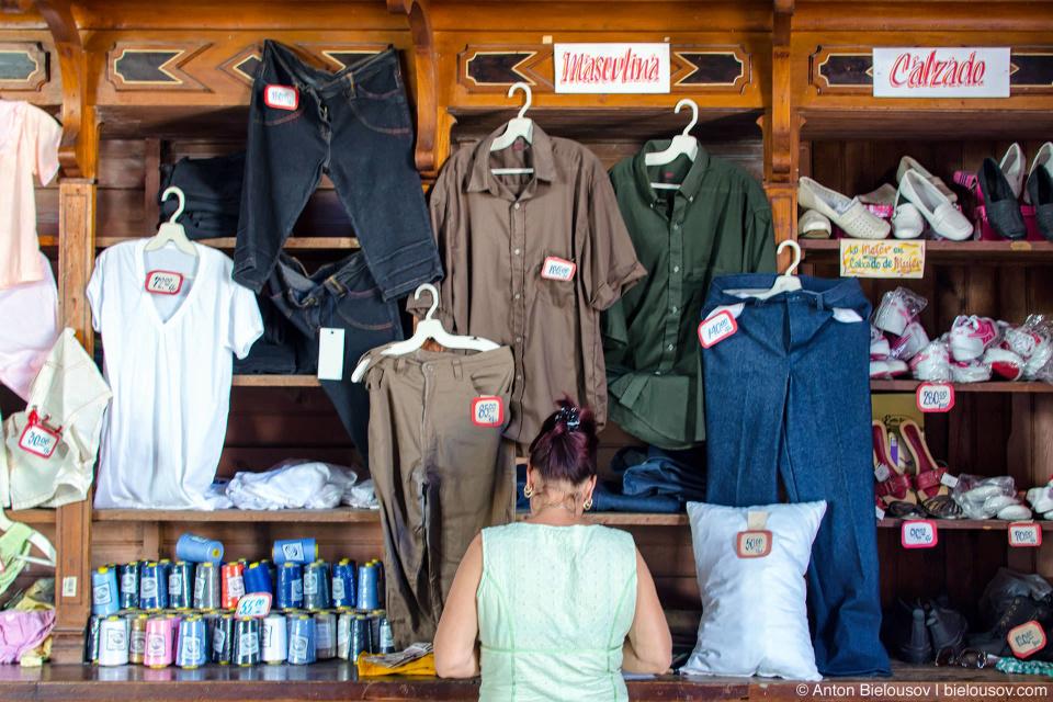 Магазин одежды на Кубе