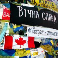 Канадский флаг на елке на Майдане в киеве