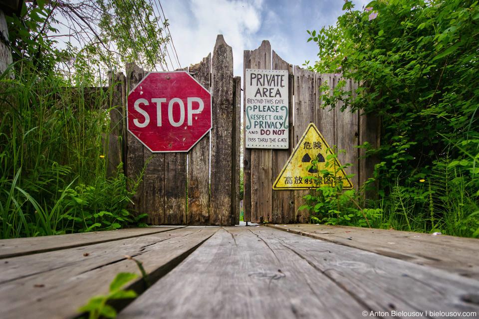 Finn Slough Village (Richmond, BC)