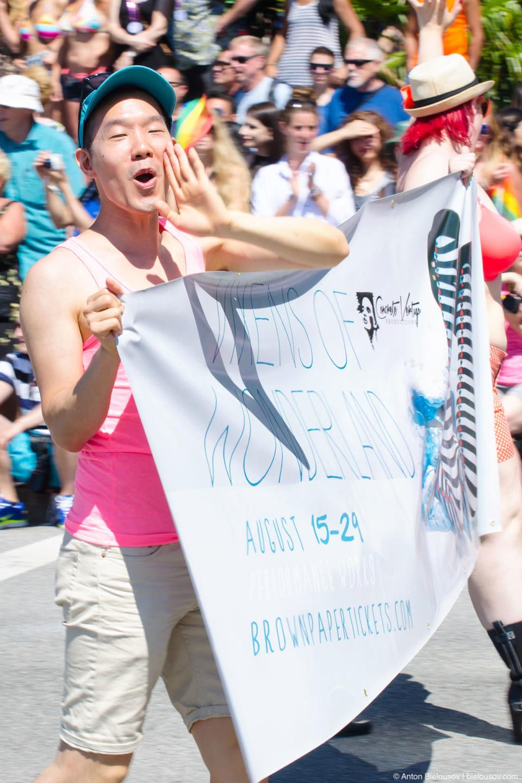Vixens of Wonderland — Vancouver Pride Parade, 2014