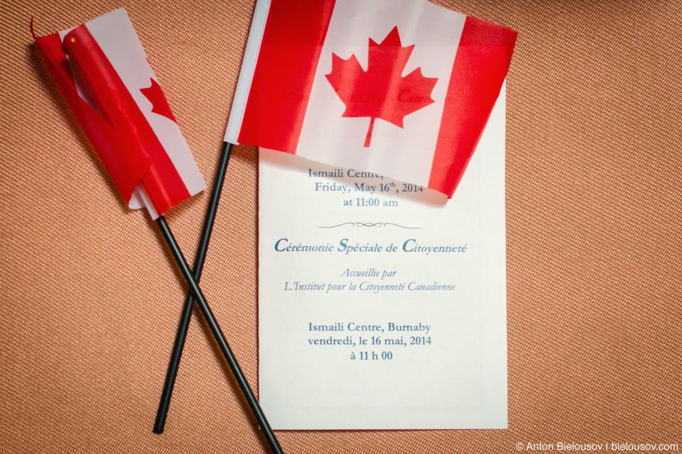 Программа церемонии вручения гражданства Канады