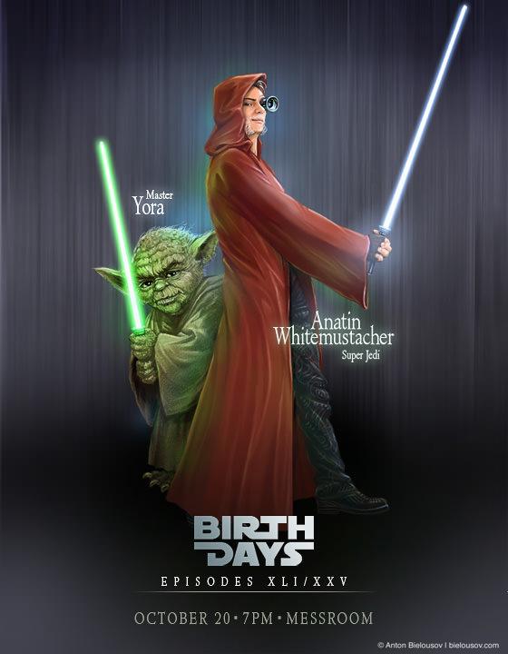 Star Wars birthday invitation card