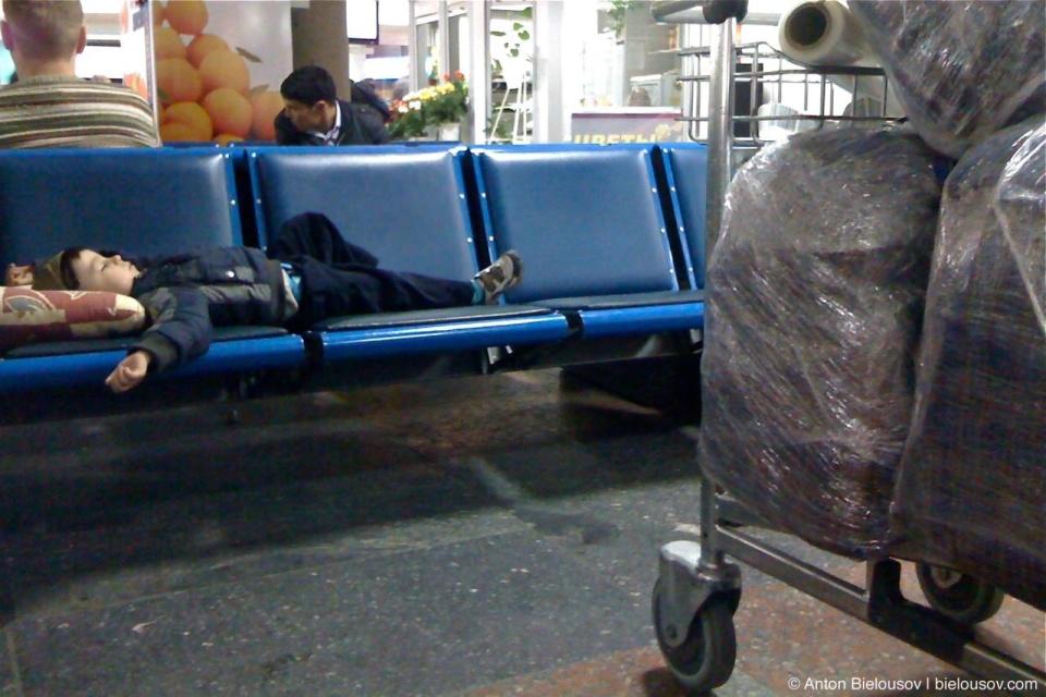 Sleeping in Kyiv airport during Eyjafjallajokull Volcano airports lock
