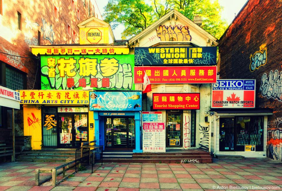 Toronto Chinatown Building