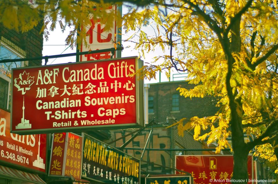 Toronto Chinatown Outdoor Advertisements