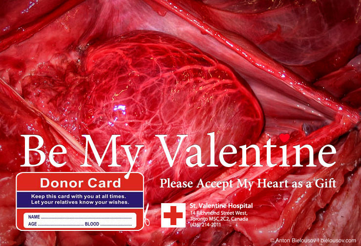 Валентинка: Be My Valentine: Share a heart