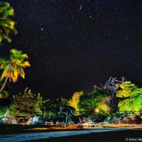 Кубинское звездное ночное небо