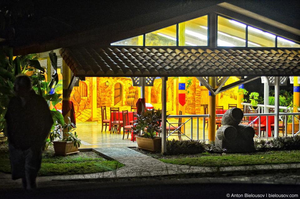 Benny Moré Restaurant at Club Amigo Atlantico Guardalavaca Hotel