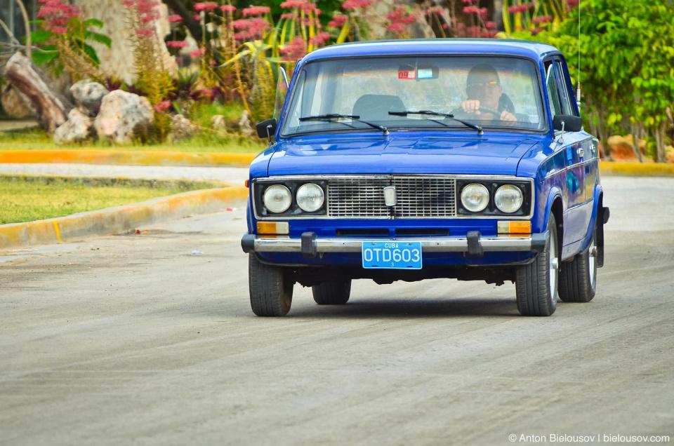 Soviet VAZ car on Cuba