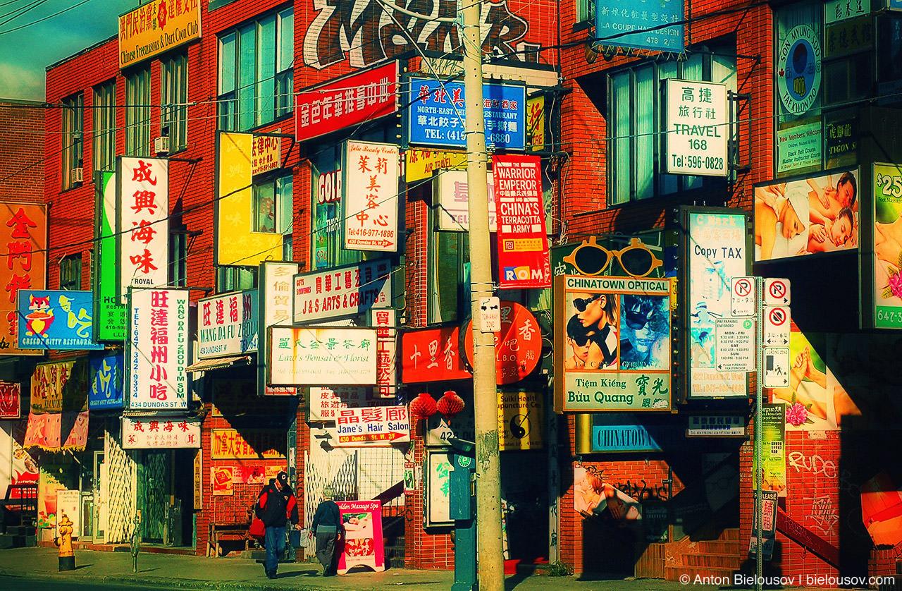Toronto Chinatown Photo