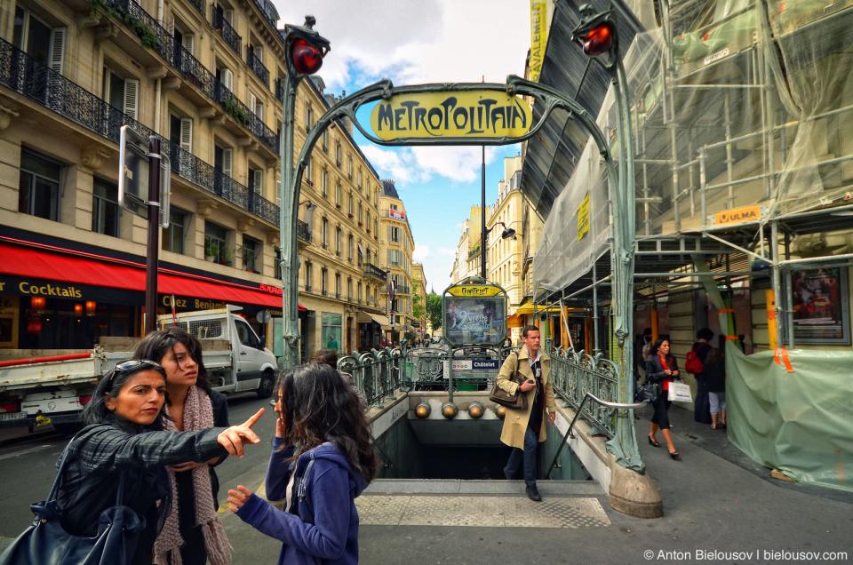 Paris Metro Entrance by Hector Guimard