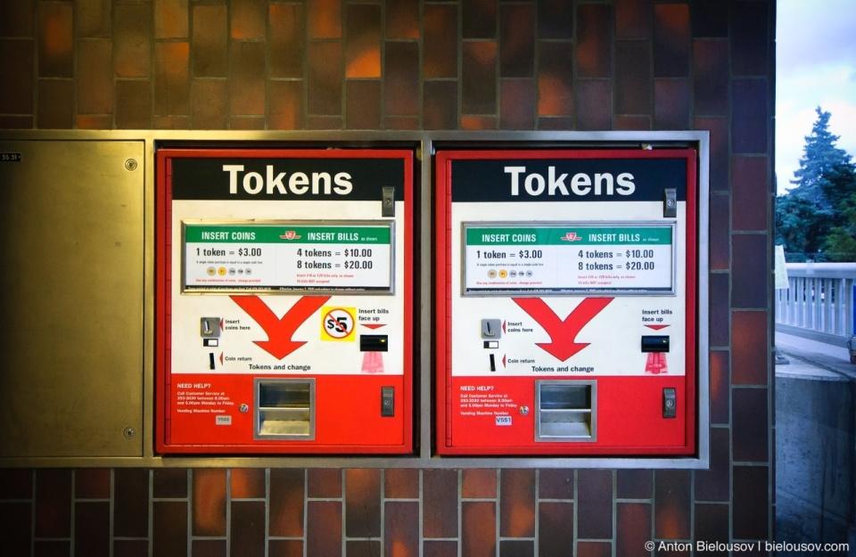 TTC Tokens Vending Machine