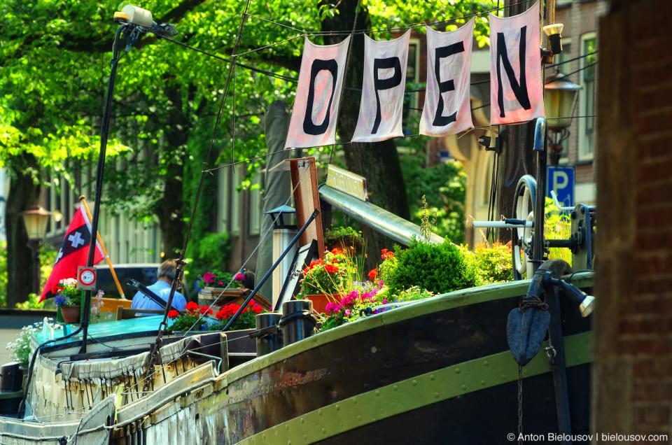 Amsterdam Open Boat Museum