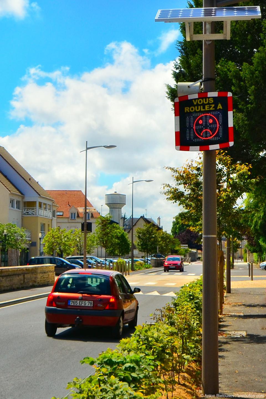 Douvres-la-Delivrande Smile Speed Radar
