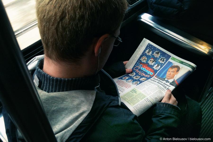 Дмитрий Медведев в канадской газете