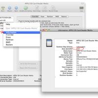Как отформатировать 4GB SD карточку под Mac OS X для Nikon D50/D70