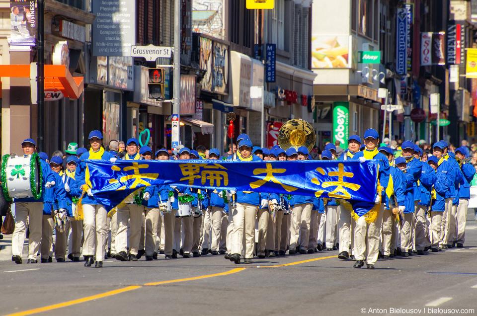 Toronto St. Patrick Parade