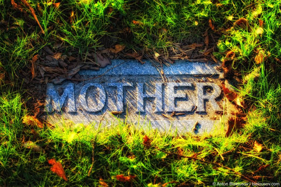 Могила Матери (Mount Pleasant Cemetery, Toronto)