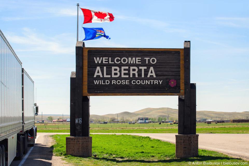 Альберта: граница провинции