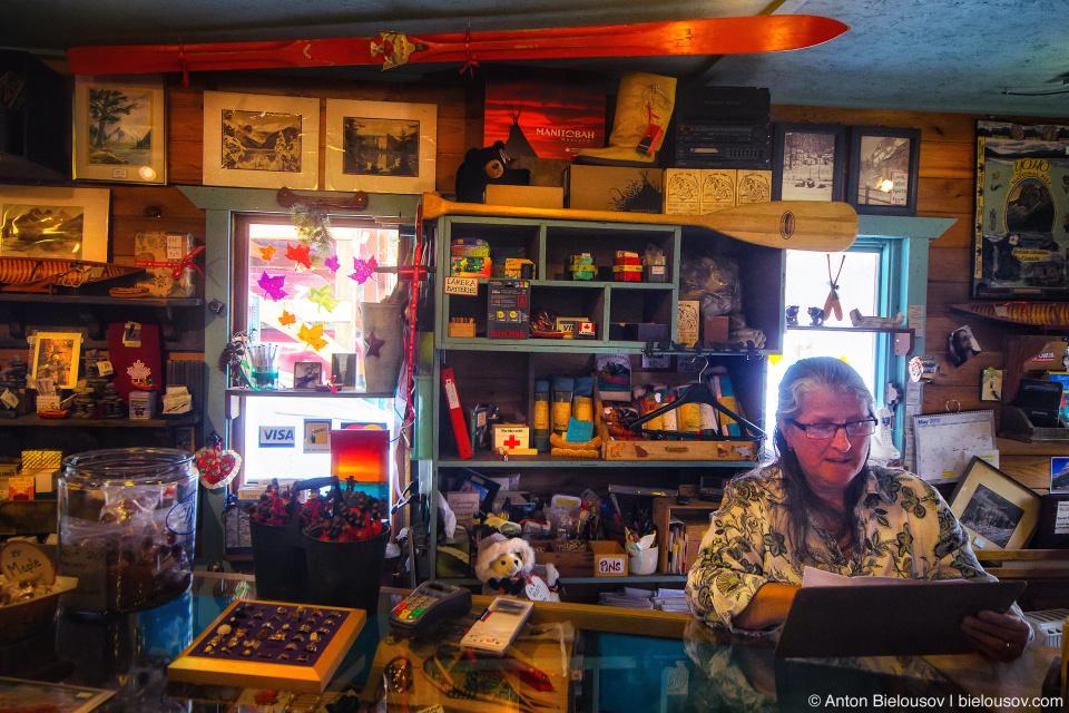 Emerald Lake Gift shop