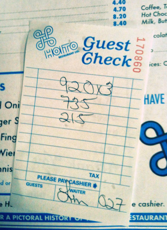 Hoito restaurant guest check