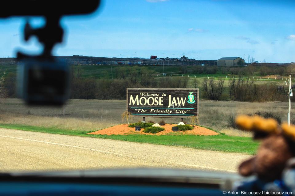Другой смешной город — Лосиная-челюсть (Moose Jaw, AB).