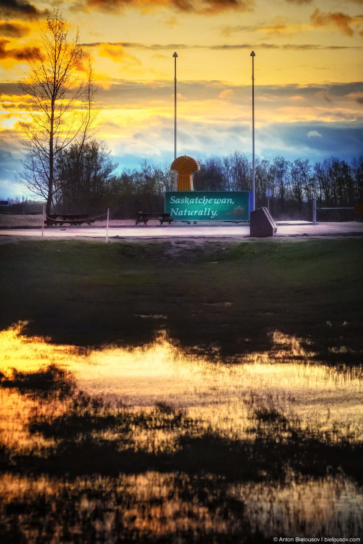 Saskatchewan province border sign