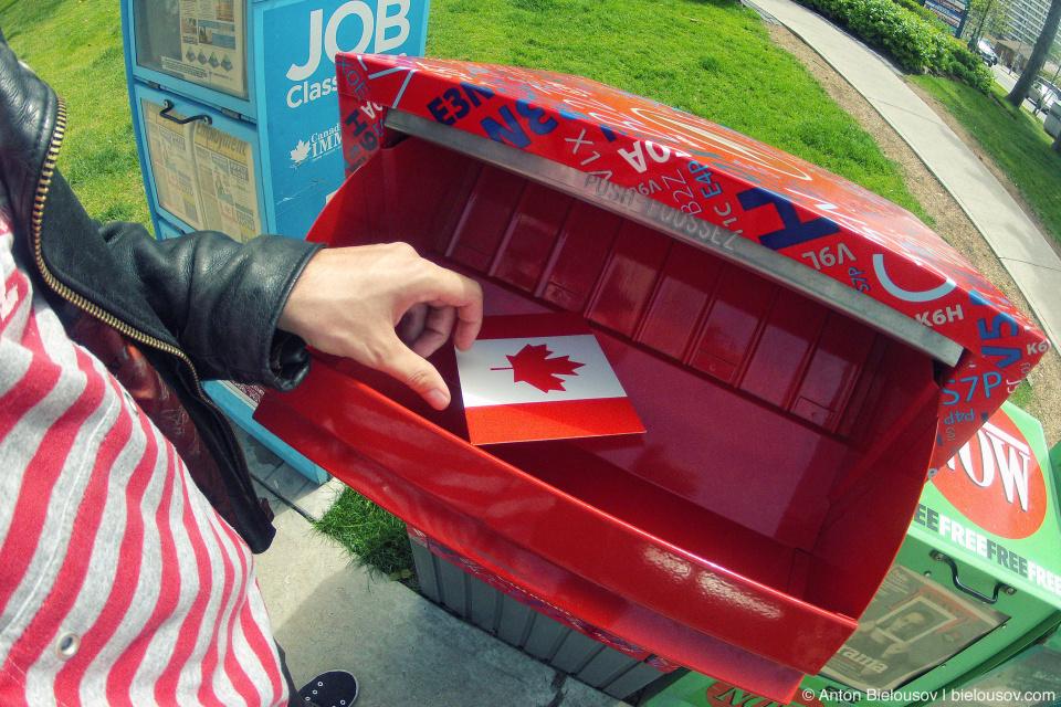 Отправил открытку сам себе из Торонто в Ванкувер — кто приедет быстрее: открытка почтой или я машиной