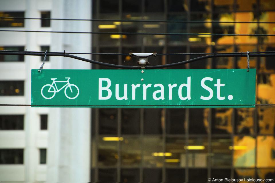 Vancouver Burrard St. bike lane sign