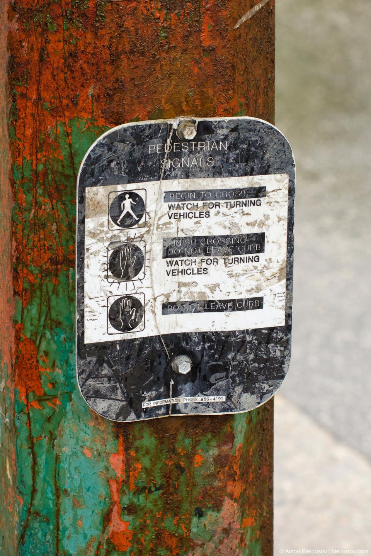 Winnipeg pedestrian sign