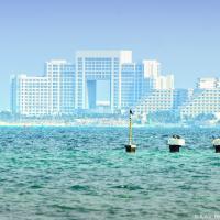 Cancun Skyline