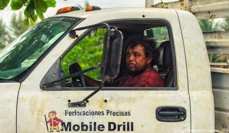 Мексиканский старательный рабочий