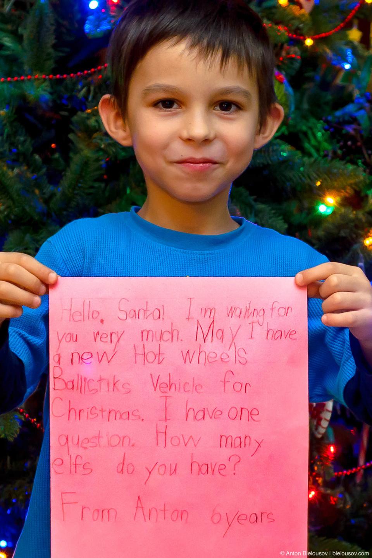 Самостоятельно написанное письмо Санте