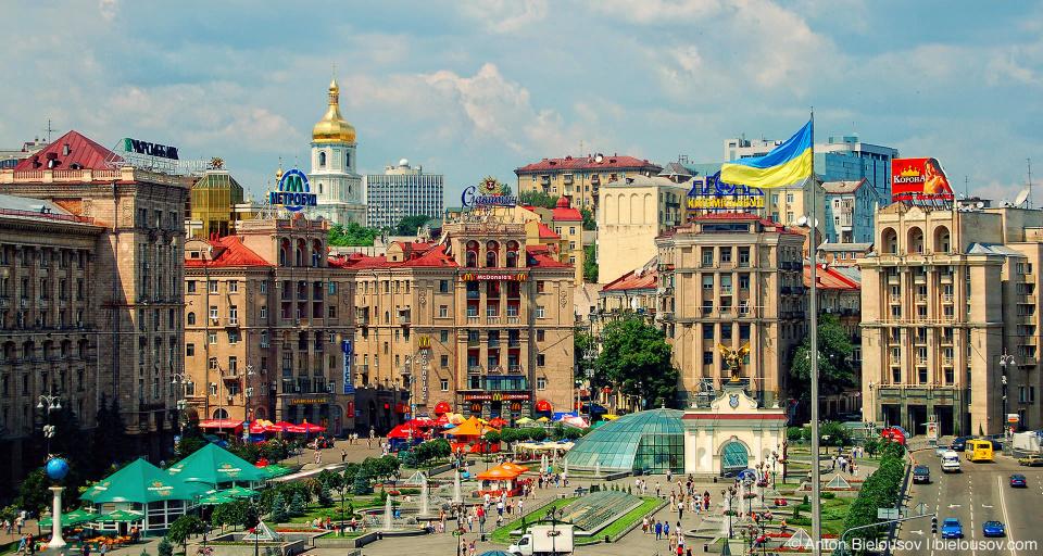 Киев, Майдан Незалежностi