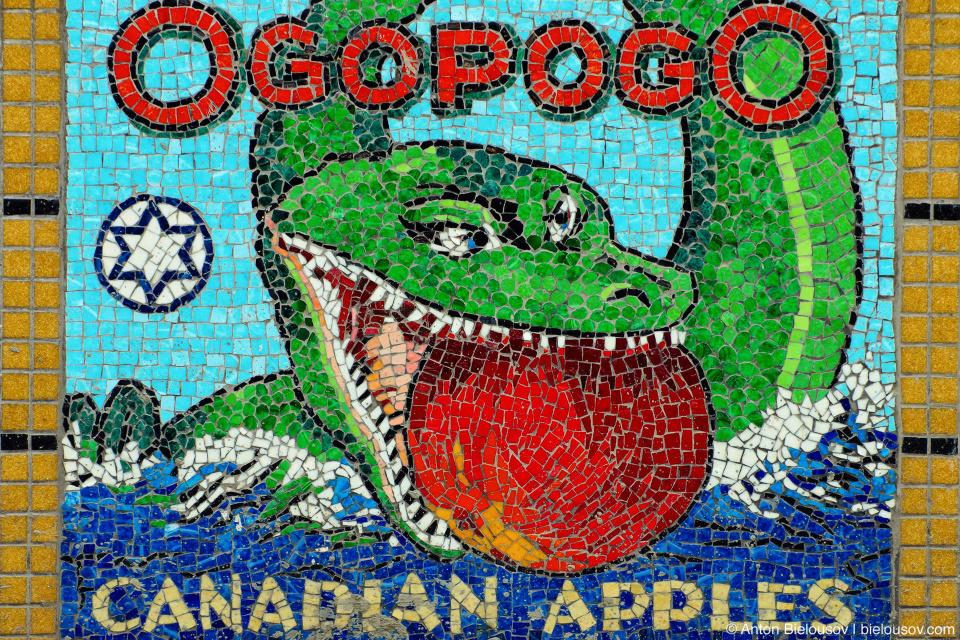 Мозайка с Огопого — символом озера Оканаган в Келоуне (Okanagan Lake, Kelowna, BC)