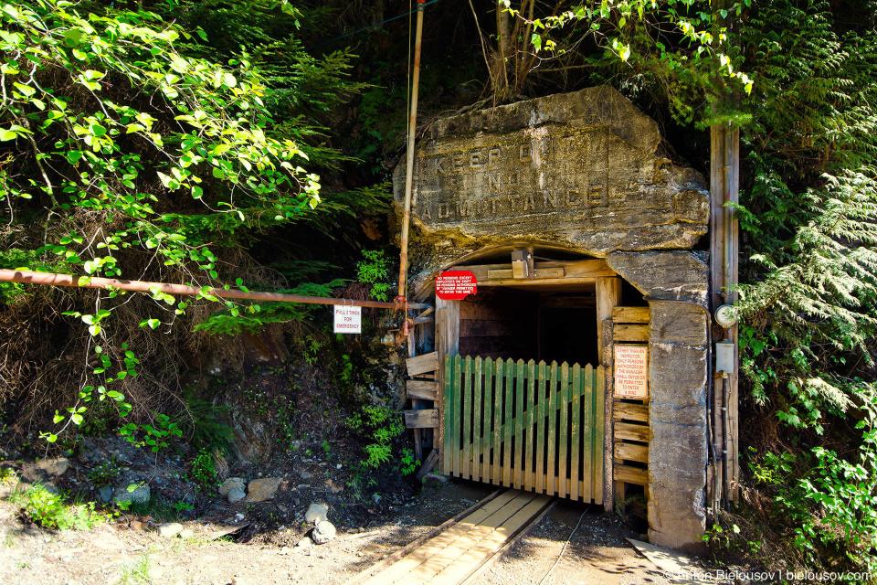 Britannia Mine Entrance
