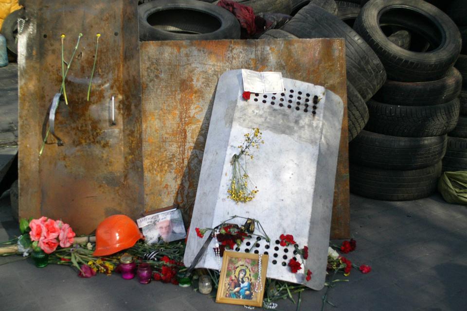 Киев. Мемориал на майдане