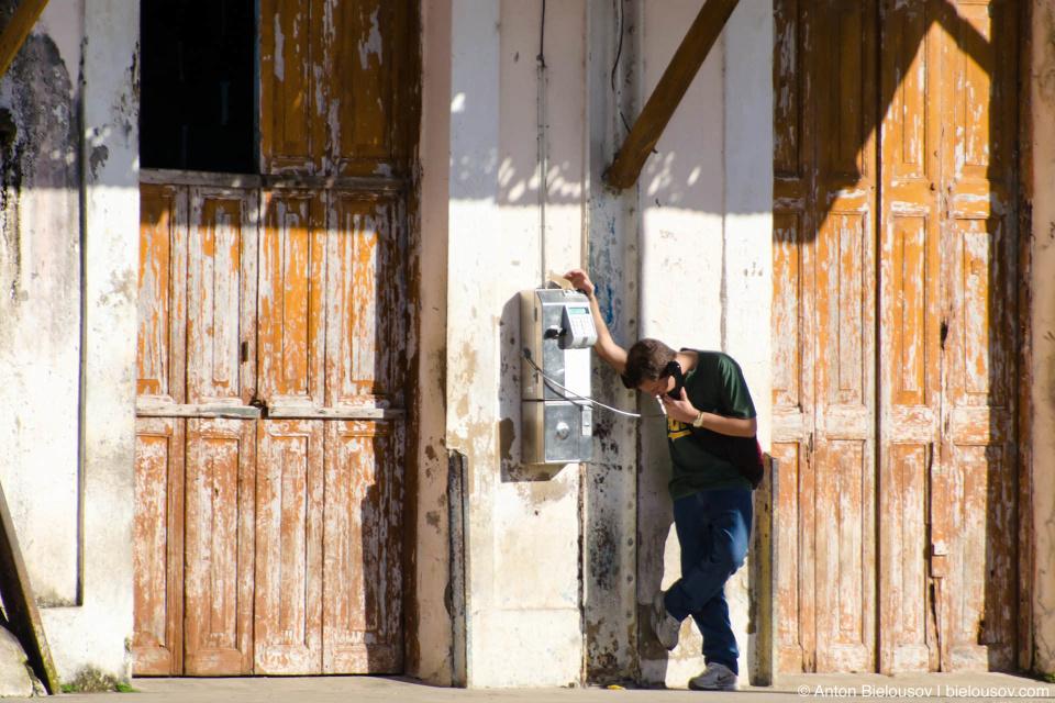 Общественный телефон. Camajuani, Villa Clara, Cuba