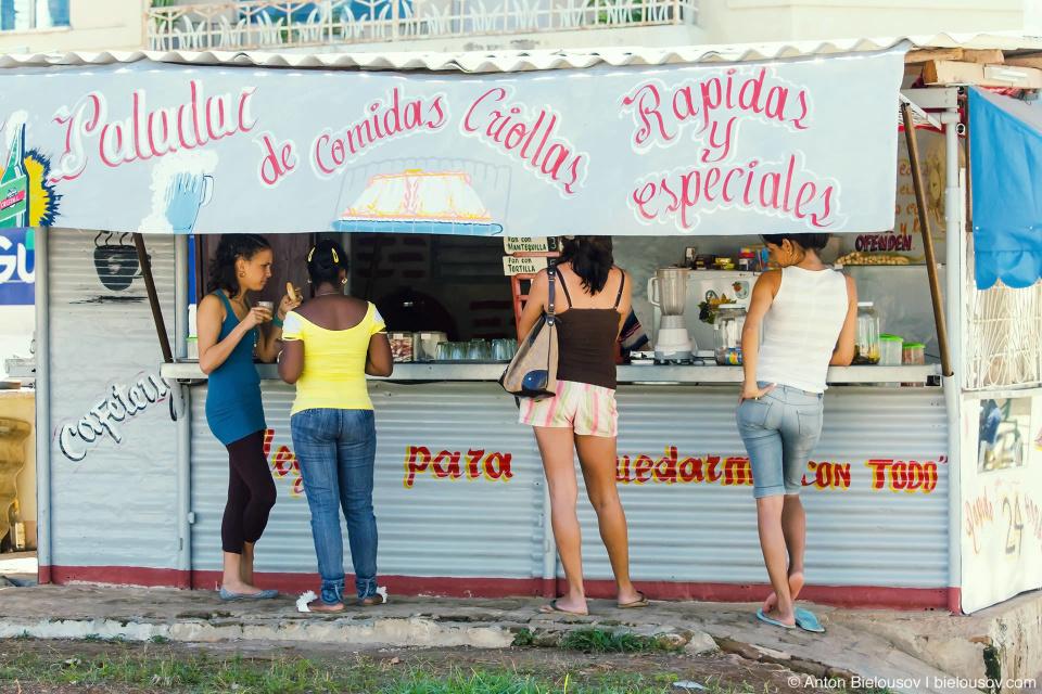 Круглосуточный ларек. Remedios, Villa Clara, Cuba