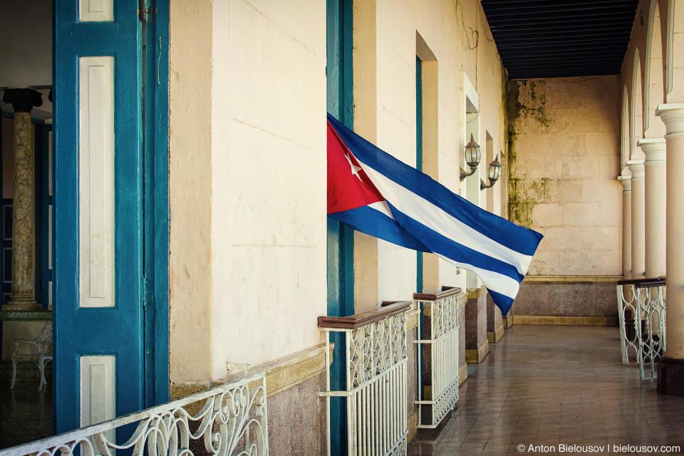 Дом культуры. Remedios, Cuba