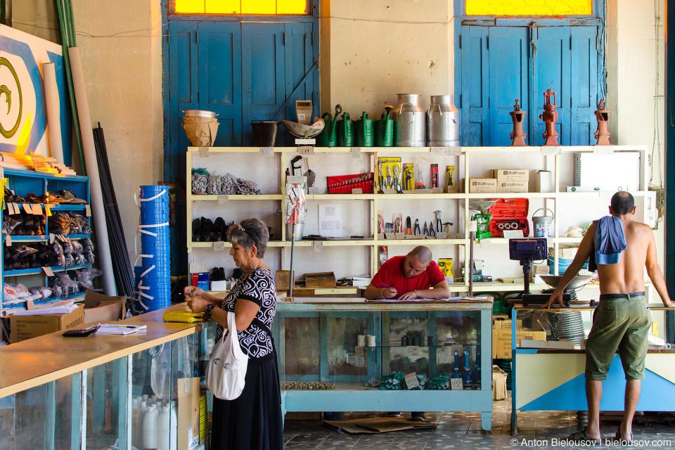 Cuban store — Remedios, Villa Clara, Cuba