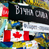 Канадские санкции против России