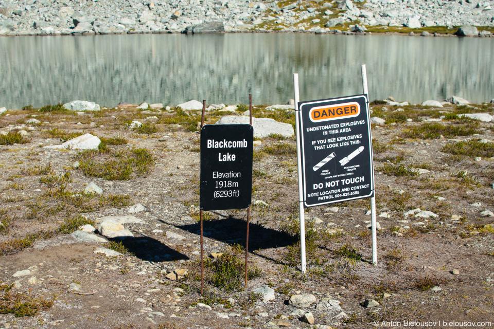 Озеро Blackcomb Lake, к тому же, заминировано: здесь могут попадаться неразорвавшиеся снаряды для спуска лавин.