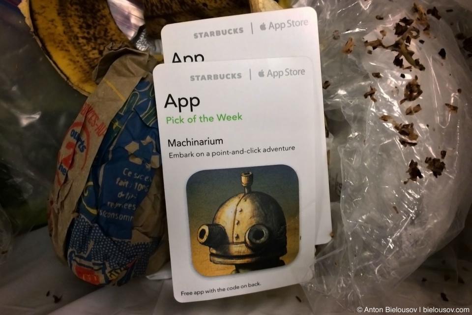 Machinarium app in recycle bin