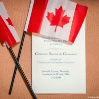 Изменения в законе о гражданстве Канады <br/><small>Bill С-24 (Strengthening Canadian Citizenship Act)</small>