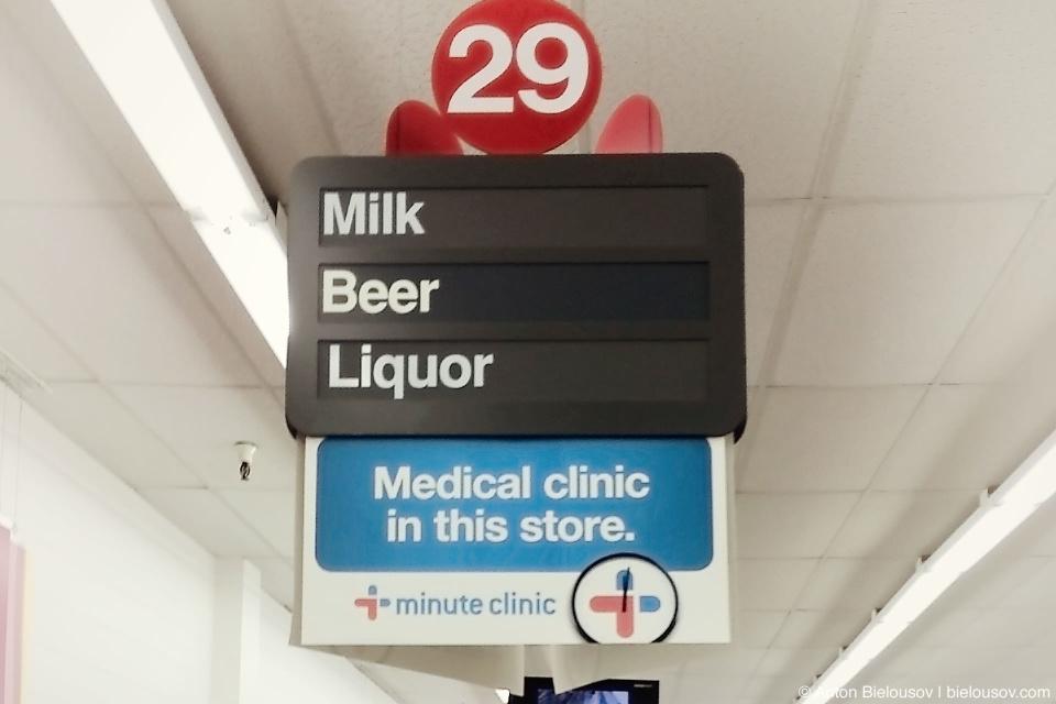 Бухло в Америке продается в любой аптеке на одной полке с молоком.