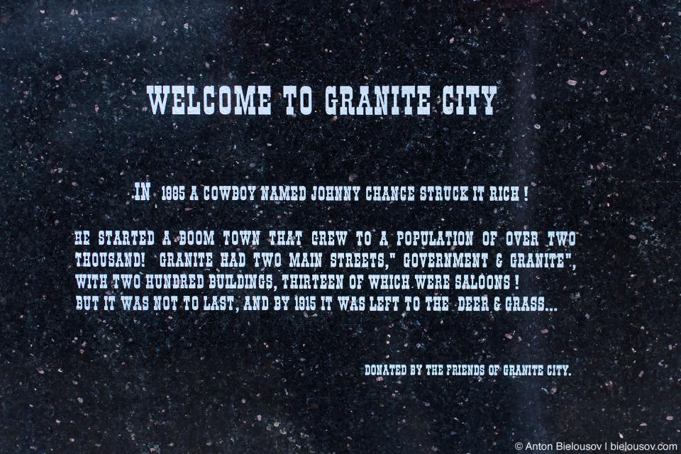 Мемориальная табличка в городе Granite Crekk