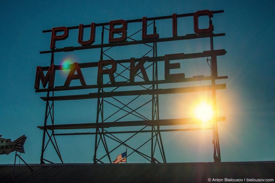 Pike Place: Public Market Sign (Seattle, WA)